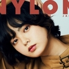 【欅坂46】平手友梨奈が『NYLON JAPAN』表紙を飾り、18歳を迎えた心境を語る。
