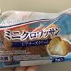 ヤマザキ ミニクロワッサン レアチーズクリーム 食べてみました