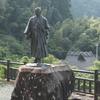 本日は慎太郎生誕日お休みの日。