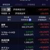2020-10-30(金)