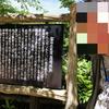 城-96-高岡城 歴史風土-41-前田家城下町の遺産 2010.7.18(SUN)