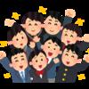 【速報/倍率】平成29年(2017)度札幌地区公立高校入試倍率