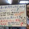 お墓のカビ落としかた いい方法 熊本 仏壇店
