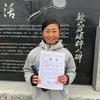 KTA杯関東ジュニアテニストーナメント!14歳以下女子最終日。