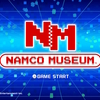 やっちまったよ「ナムコ ミュージアム」【Nintendo Switch】