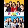 映画「SUNNY」感想 韓国原作アラフォー殺しの神映画は俺たちの「三丁目の夕日」だ