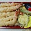 🚩外食日記(801)    宮崎ランチ   「海鮮茶屋 うを佐」★15より、【えび天重】‼️