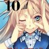 【書籍情報】UNIBOOK 10