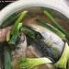 回転寿司で出てきそうな『あら汁』を作る!魚と野菜から出る旨味がたまらねぇ!栄養も摂れて最高じゃないか!
