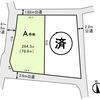 江南市と各務原市の既存宅地お探しではありませんか?