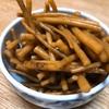 銀座若菜の江戸ごぼう ポリポリ食感で箸が止まらない一品