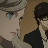 PERSONA5 the Animation  7,8話   杏殿
