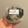商店街のお弁当屋さん幡ヶ谷キッチンでお野菜のデリを!キノコとホウレンソウとキヌアのサラダをいただきました!