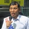 6月3日投開票の二本松市議選にご支援を