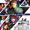 【新日本プロレス】1.4東京ドームの結果と来年の展開を予想!【Wrestle Kingdom12】