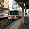 あんじょうから西岡崎 - ふみきり事故みっか后の東海道線をいく