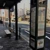 ★阪急電車 十三駅前のバス停3番乗り場