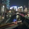 東京御茶ノ水聖橋『夜桜と電車の交際する風景』