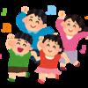 パプリカ「Foorin楽団」MVの障がい児が素敵!
