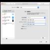 Aterm W1200EXの初期設定 on macOS