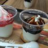 【期間限定】バーガーキングのサンデー&フロートが今だけ100円!なので食べてきた