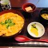 コストコのロティサリーチキンの残りでスープカレーを作る。チキン活用法?!オススメです。