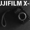 カメラ本体とレンズ合わせて5万円以内のカメラはちゃんと撮れるのか試してみました【FUJIFILM X-E2 作例】
