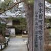 秀吉も家康も尾張徳川家も。日本史の建築を支える木曾の山林