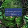 まったりFFⅨプレイ日記6「寄り道〜ギザマルークの洞窟」