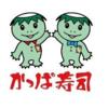 【#21】セブンダイエット!かっぱ寿司/食べホー