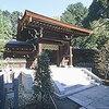 甲府城/舞鶴公園(山梨県甲府市)お城の基本情報やイベント、周辺施設の紹介/日本100名城