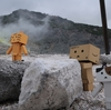 弟子屈町 大地の息吹を伝える硫黄山