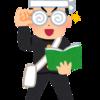 【学テ】学力に教員・教材はどれだけ影響するの?