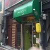 洋食新スタンダード @ プリモぐりる 元町