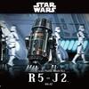 帝国軍のアストロメク・ドロイド「1/12 R5-J2」登場!  これまでのドロイド・コレクションも一挙にご紹介!