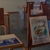 東北 図書館巡り(南相馬市立図書館)