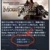「Mount and Blade WarBand」が非常に楽しい件