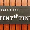 三田市カフェ☆Cafe&Bar TINY TINY