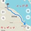 【1日目】海から山へ 〜キリマンジャロを目指して〜