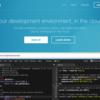 ドットインストールでプログラミングを勉強する時にはCloud9を使おう