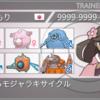 【S10最終163位(レート2027)】まんまるモジャラキサイクル【ポケモン剣盾】