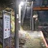 JR九州・日豊本線の「宗太郎駅」|1日3本しか停車しない秘境駅