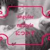 Angular:ngStyle