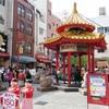 南京町から旧居留地あたり(神戸)