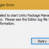 Failed to start Unity Package Manager: operation timed outが表示されたときの対処法