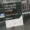 香港 カンタスラウンジ Qantas Hong Kong Lounge
