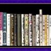 Kindleで無料で読める純文学作品まとめ