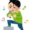 誰でも簡単に高音を出せるようになる方法