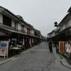 JALの「どこかにマイル」で卒業旅行が岡山&高松旅行になった話2「倉敷⇒高松・宇高フェリーで」