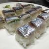 二十四節気の旬食~白露(はくろ)~ 秋刀魚の塩焼きと秋刀魚棒寿司